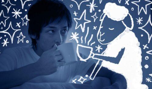 Bekæmp søvnløshed med lækker banan- og kanelinfusion